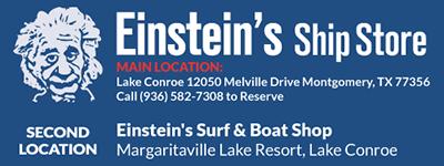 Einstein's Ship Store Logo